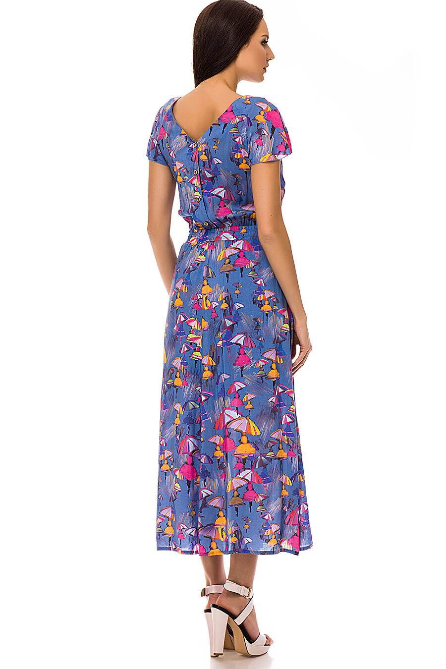 Платье #73361