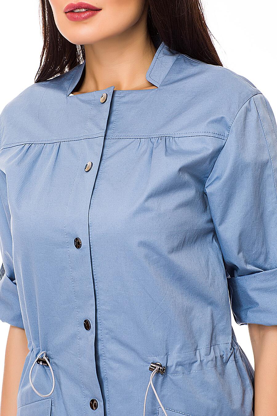 Куртка #73397