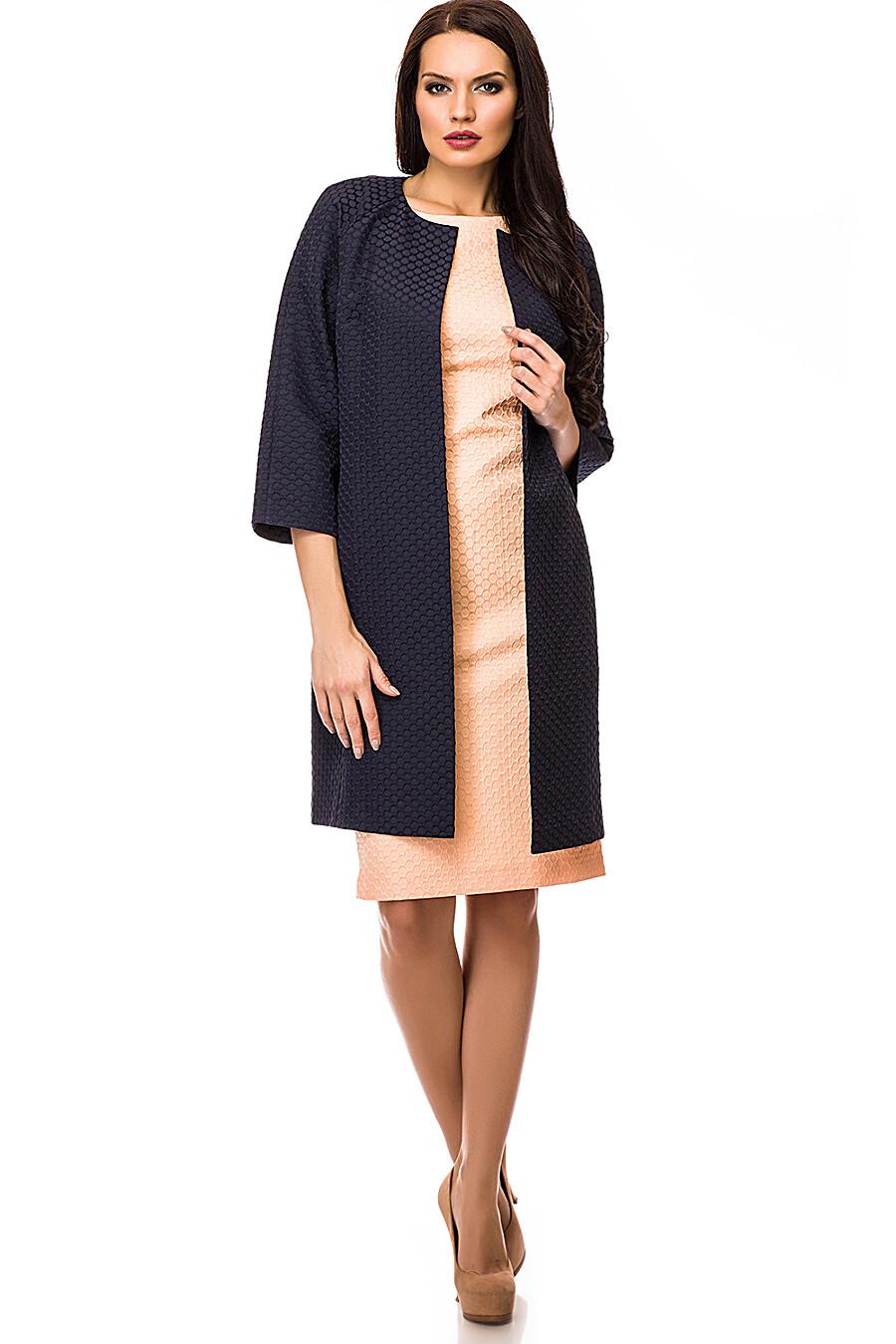 Пальто #73408