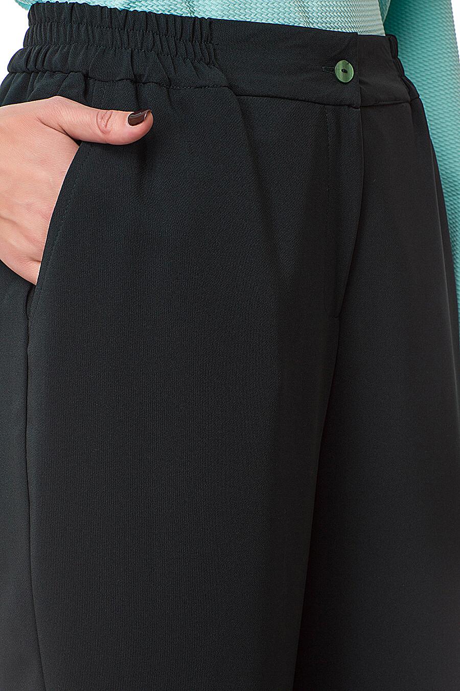 Брюки AMARTI (74988), купить в Moyo.moda