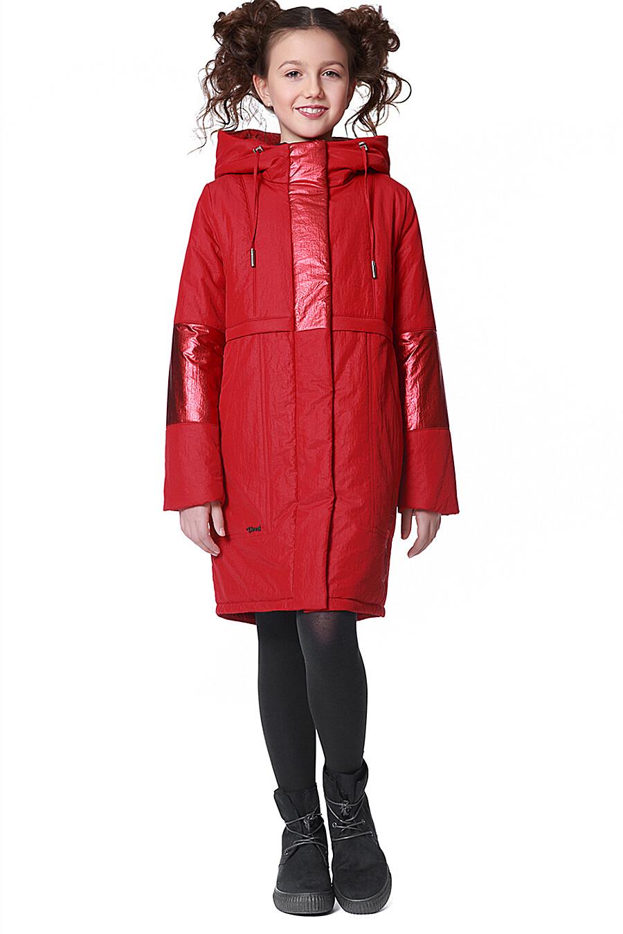 Пальто #75240