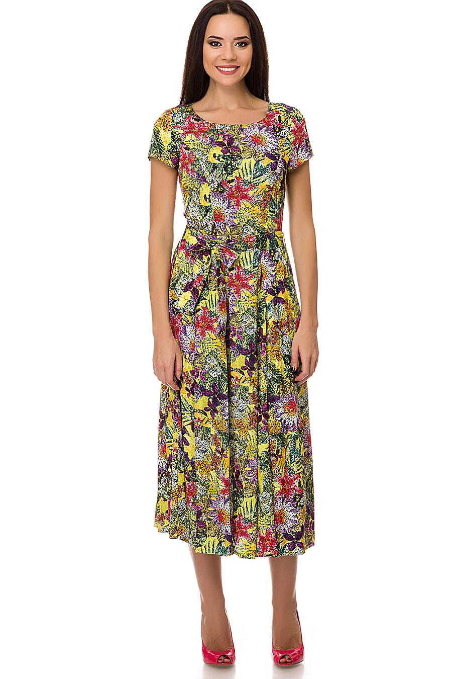 Платье #75479
