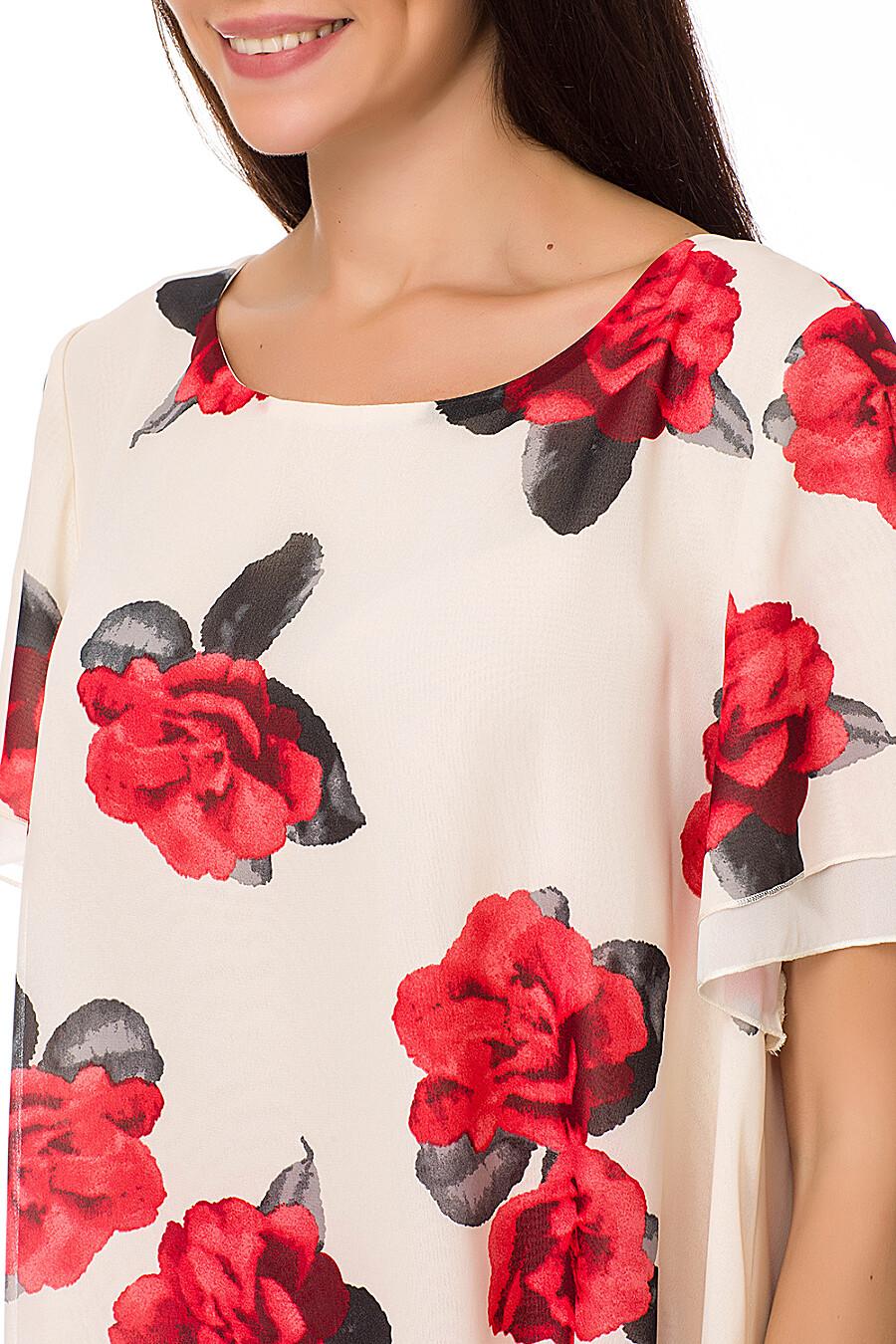 Блуза #75492