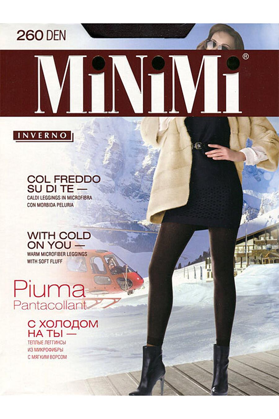 Леггинсы MINIMI (75522), купить в Moyo.moda