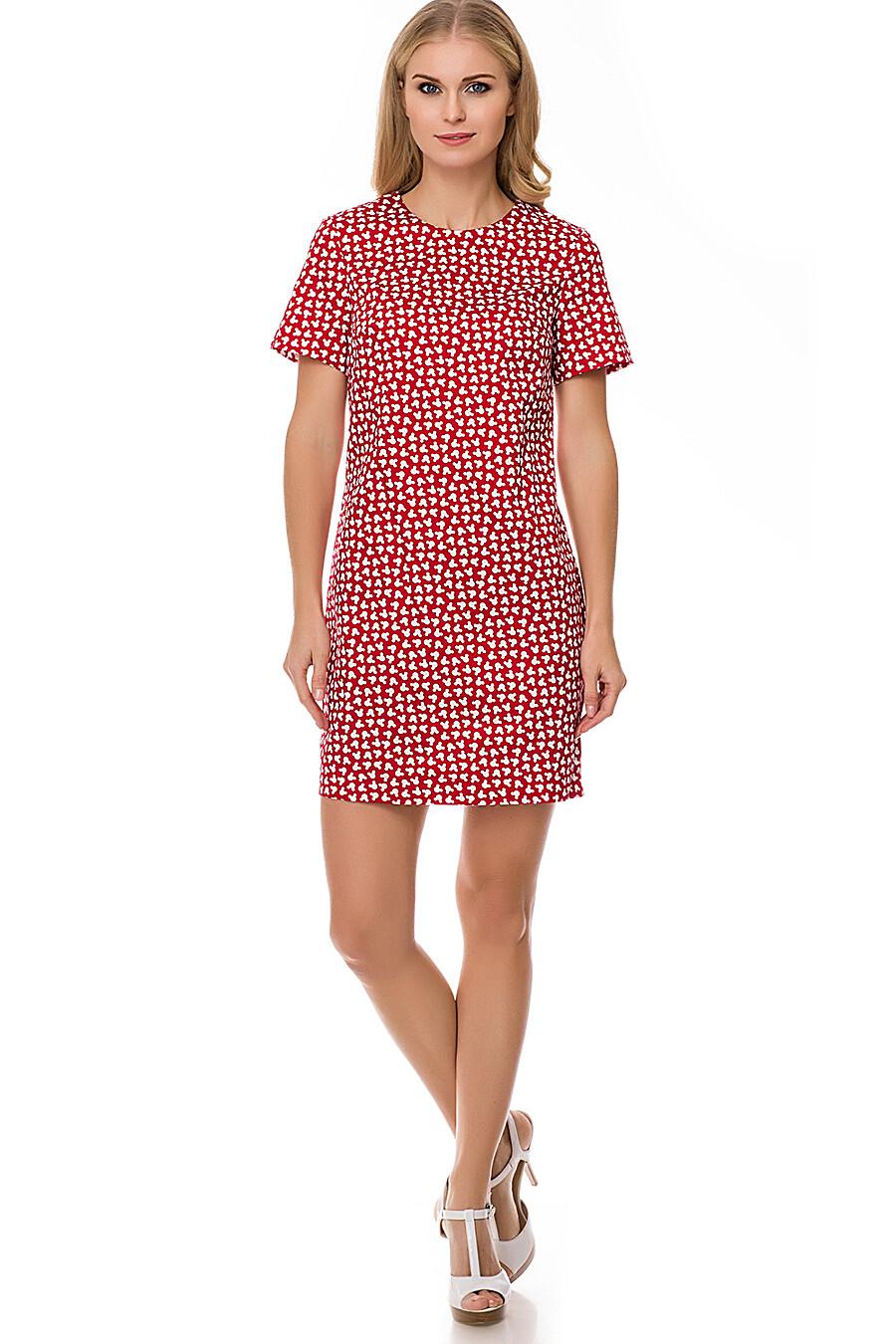 Платье #75676
