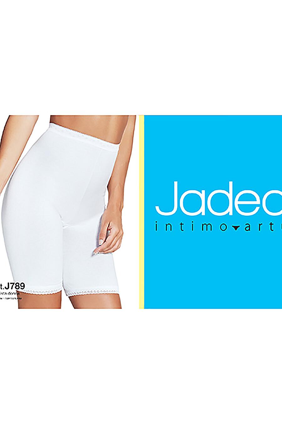 Панталоны JADEA (75796), купить в Moyo.moda