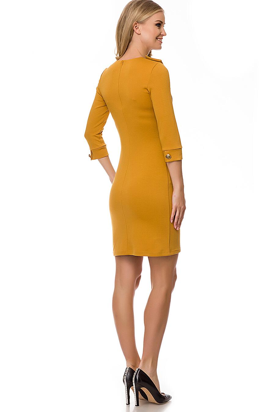 Платье #75901