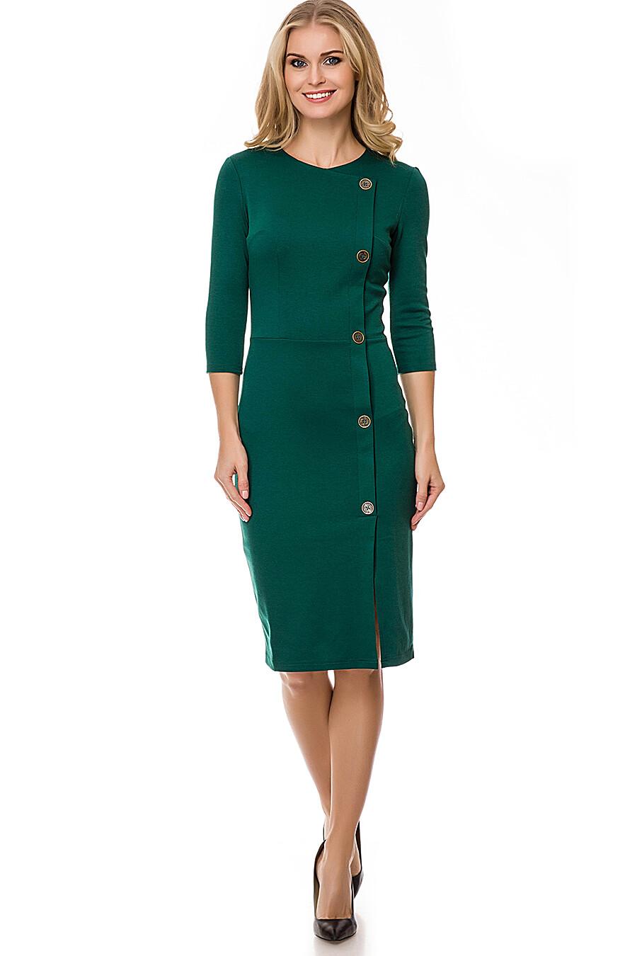 Платье #75934