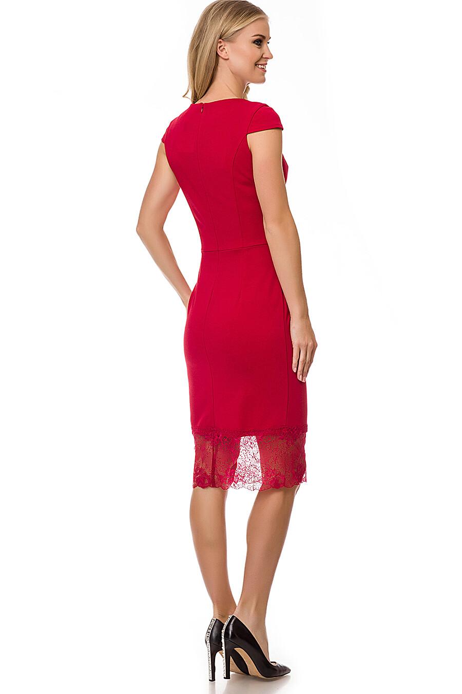 Платье #75936