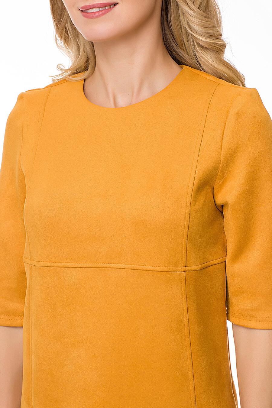 Платье #75939