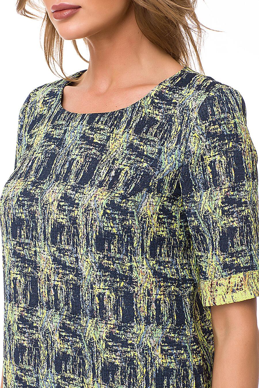 Платье Vemina (76406), купить в Moyo.moda