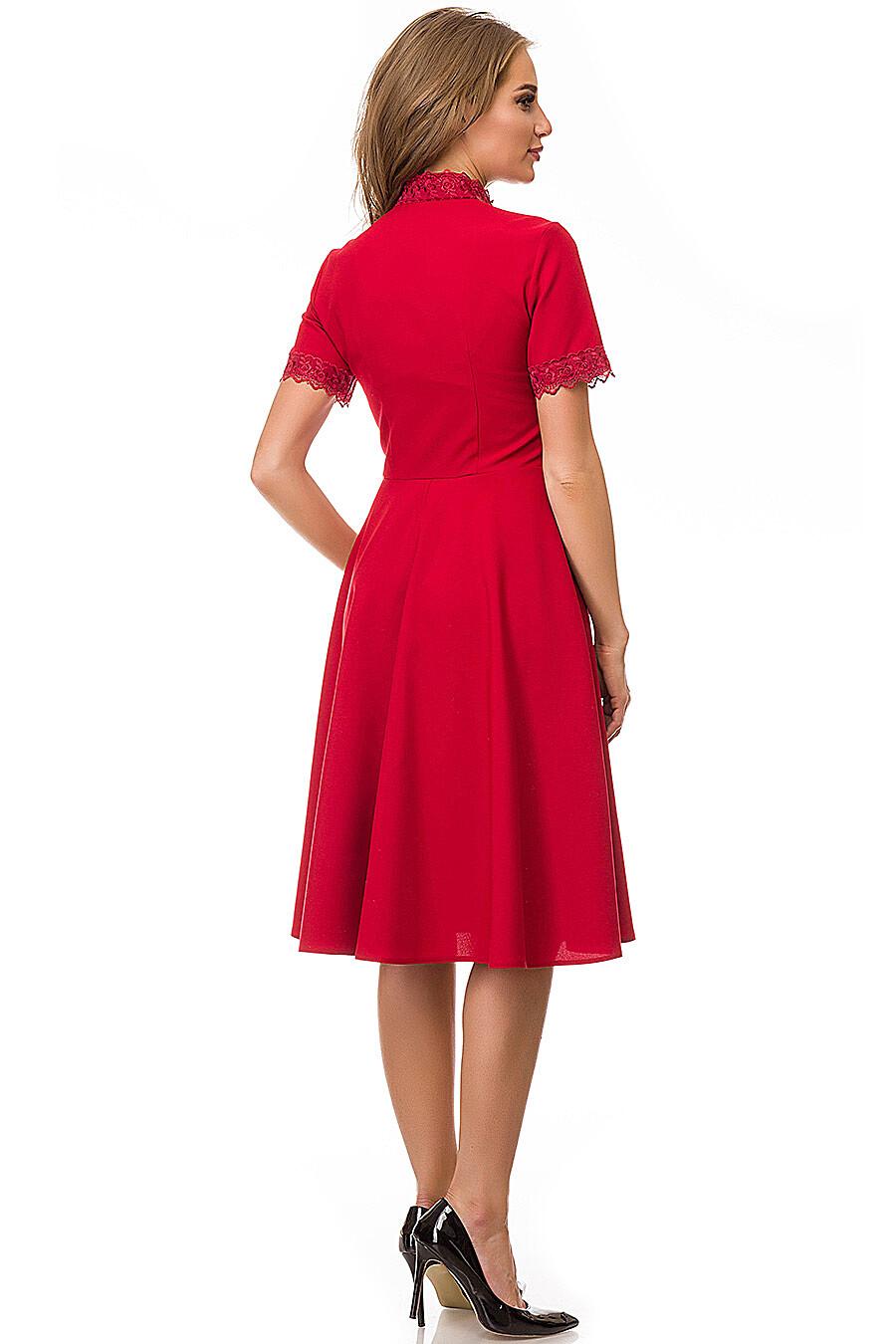 Платье #78102