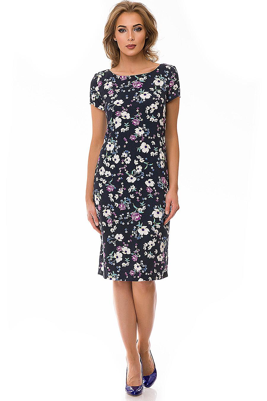 Платье #78182