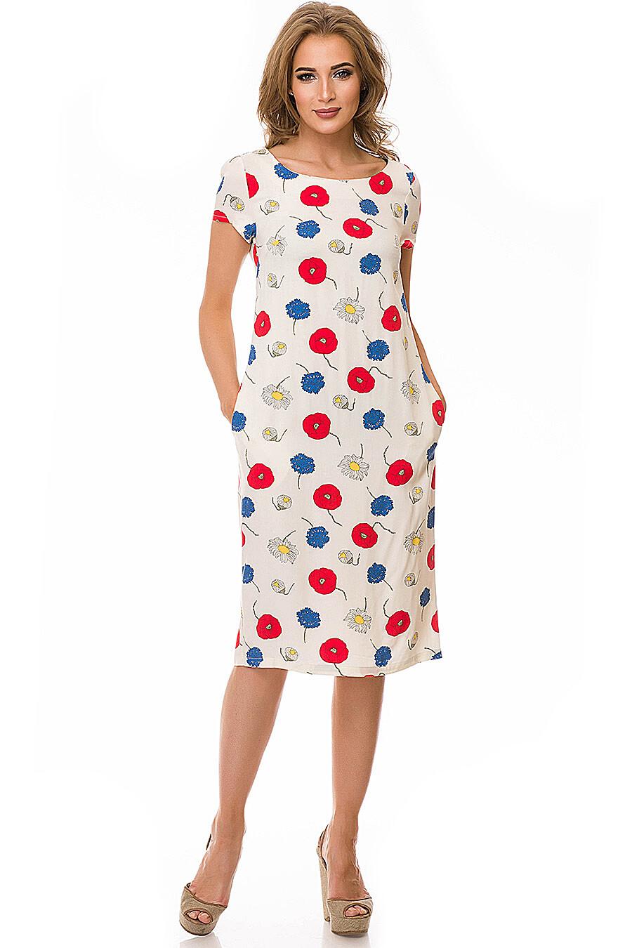 Платье #78183