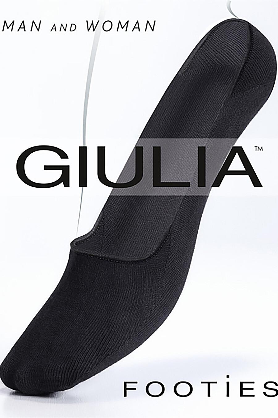 Подследники GIULIA (78932), купить в Moyo.moda