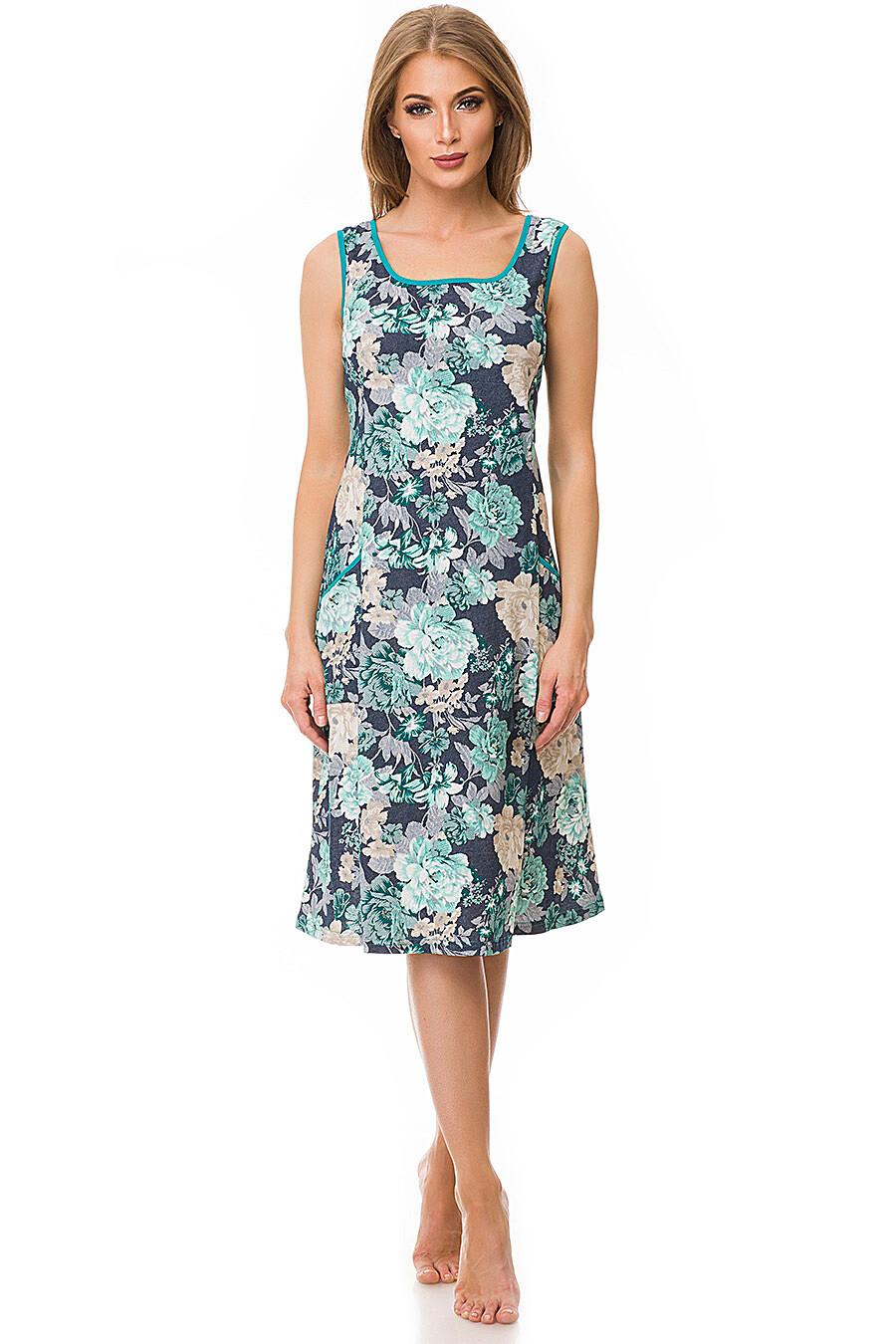Платье #80762