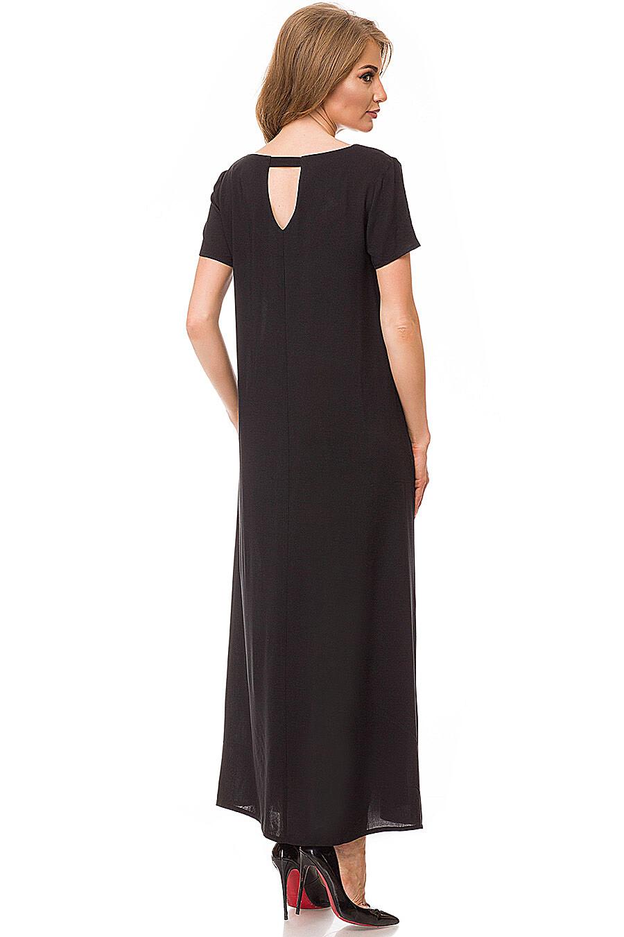 Платье #80878