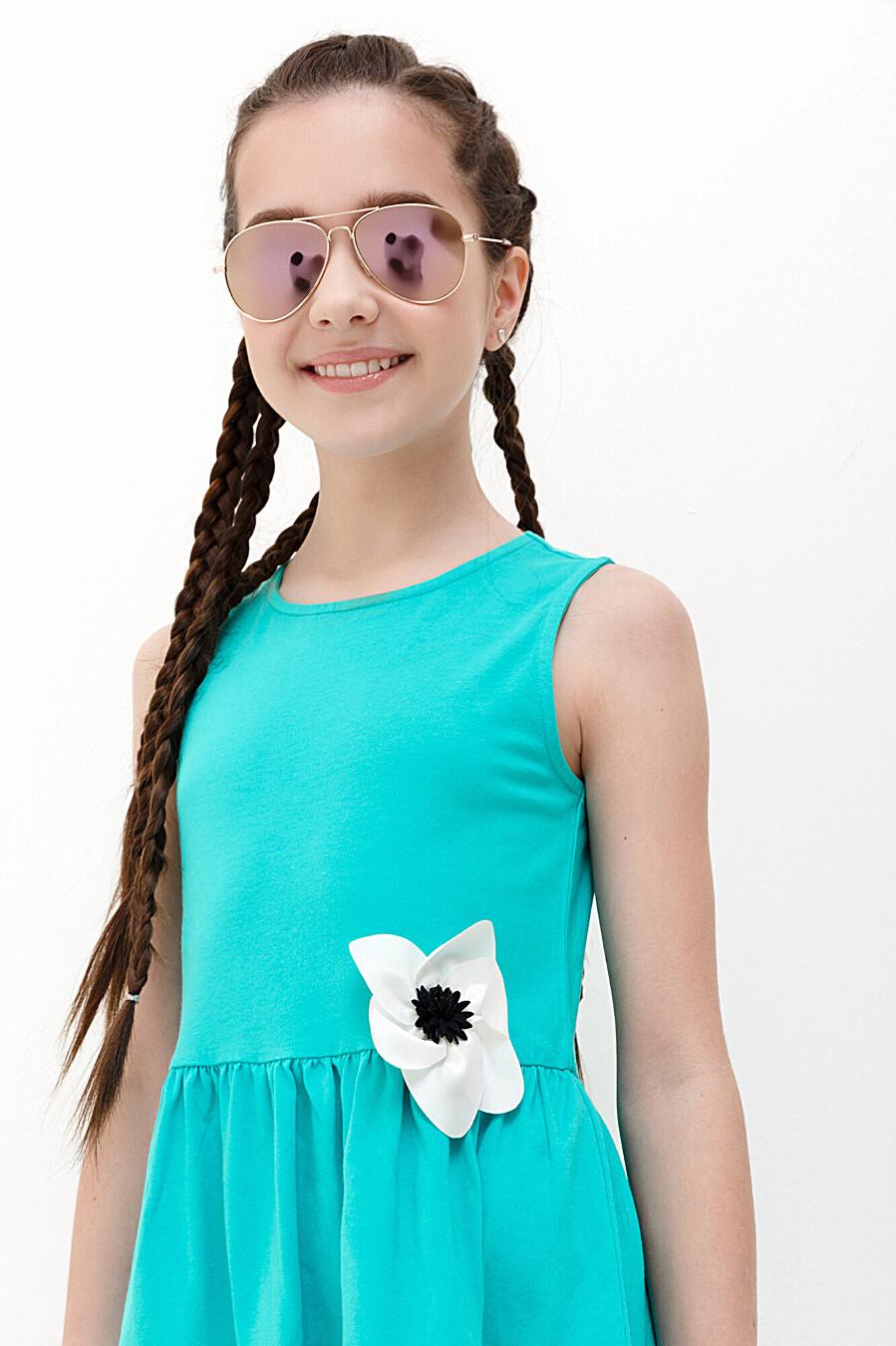 Платье #82541