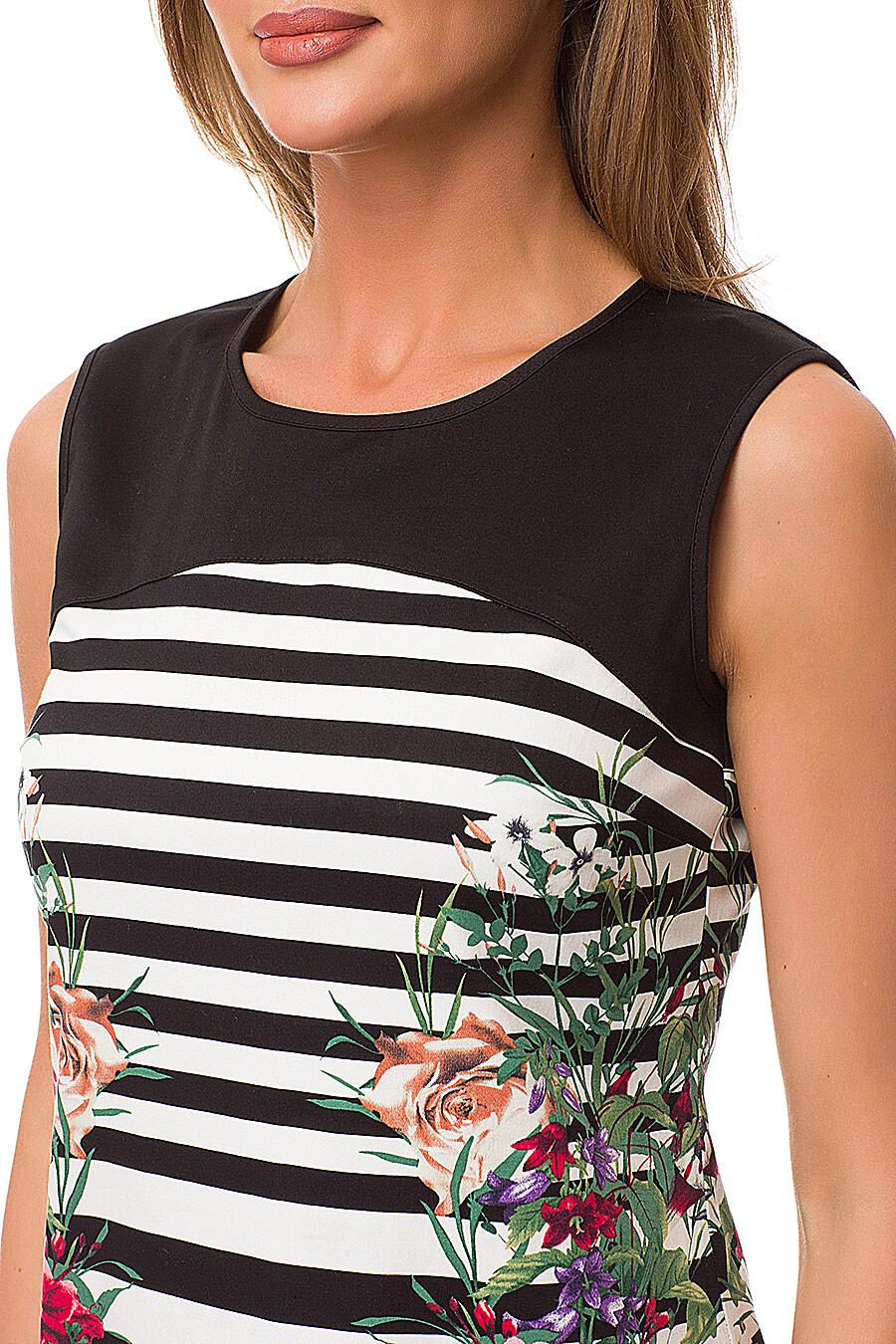 Платье Remix (83843), купить в Moyo.moda