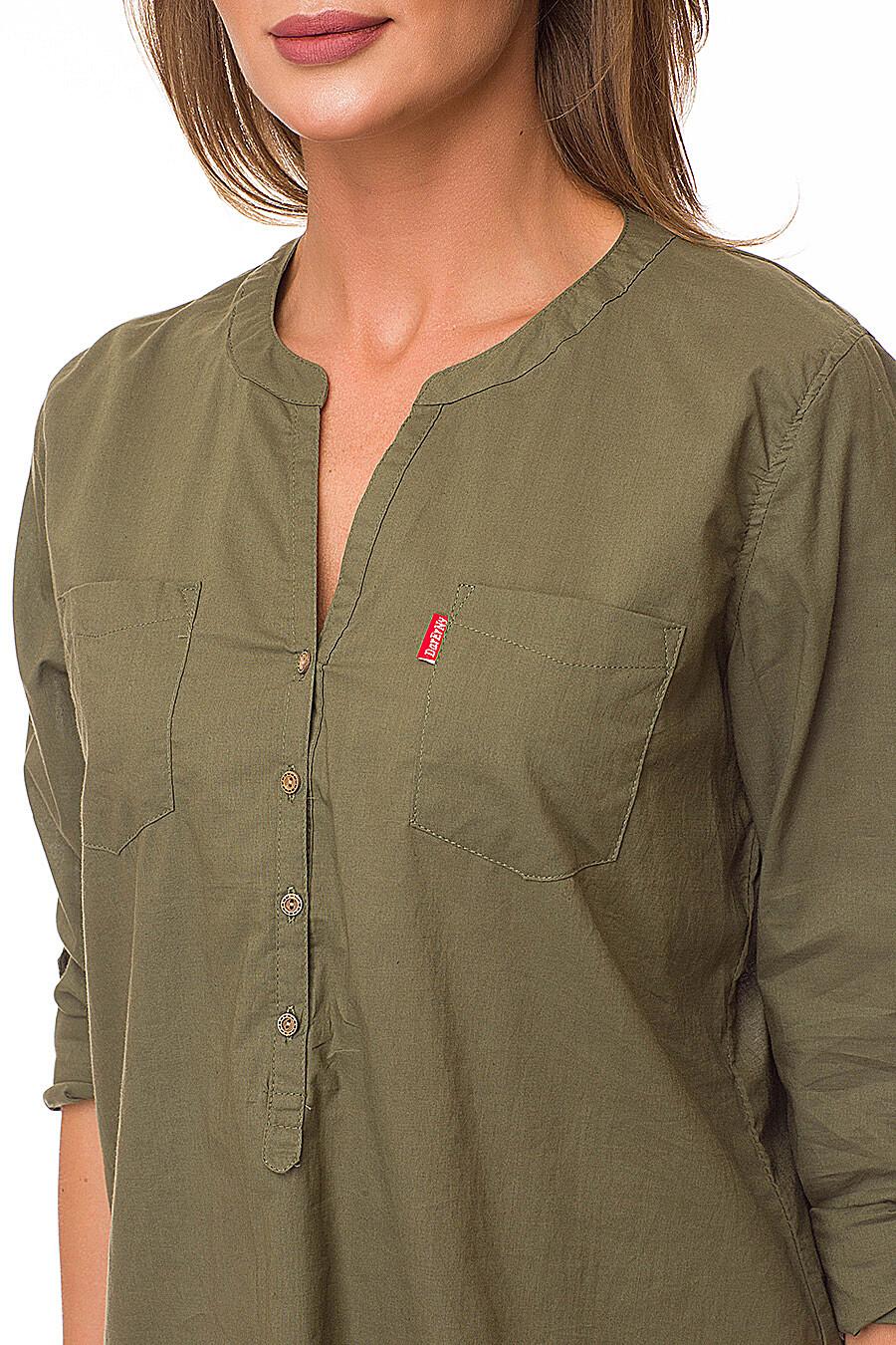Рубашка #84640
