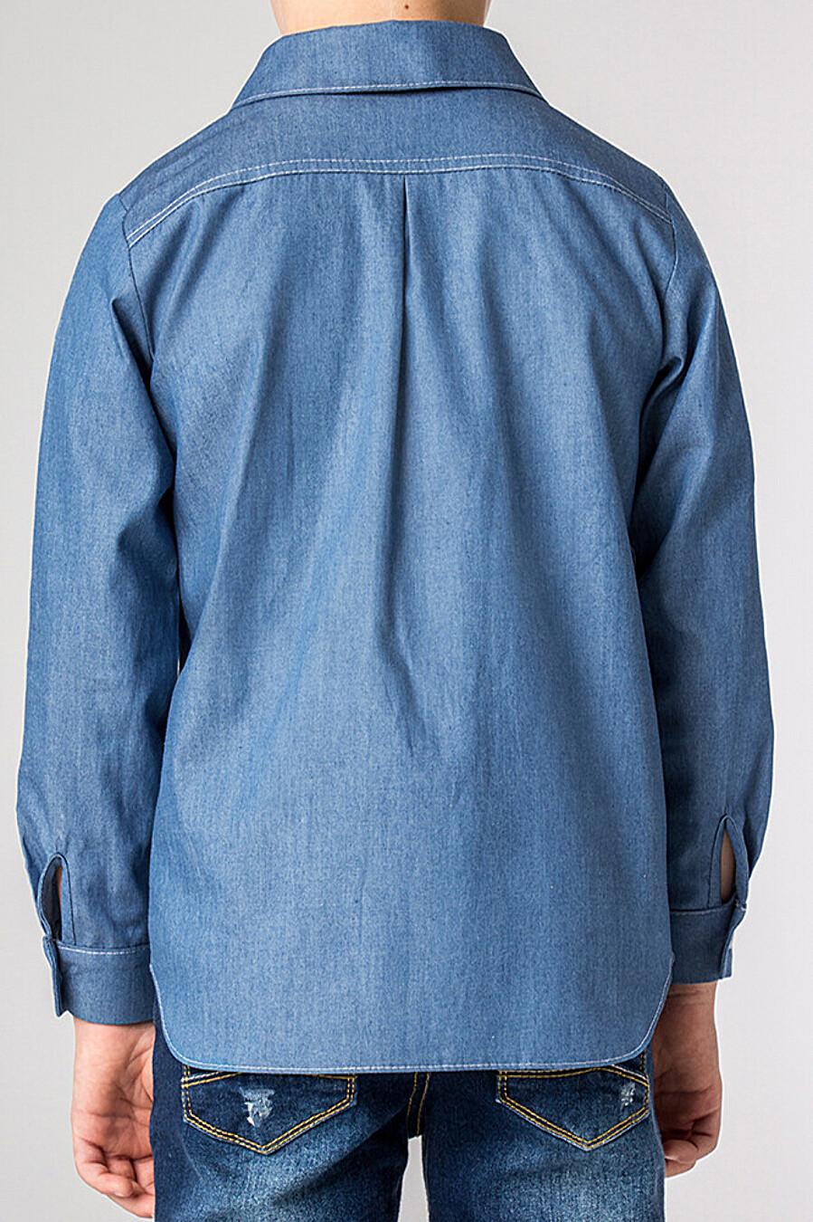 Рубашка GOLDY (85898), купить в Optmoyo.ru