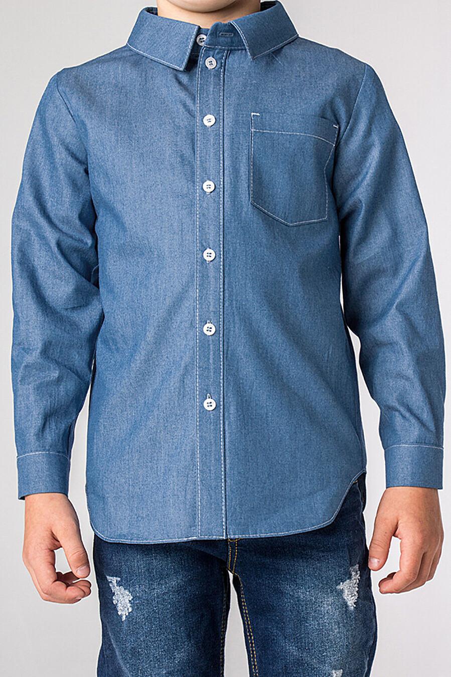 Рубашка #85898