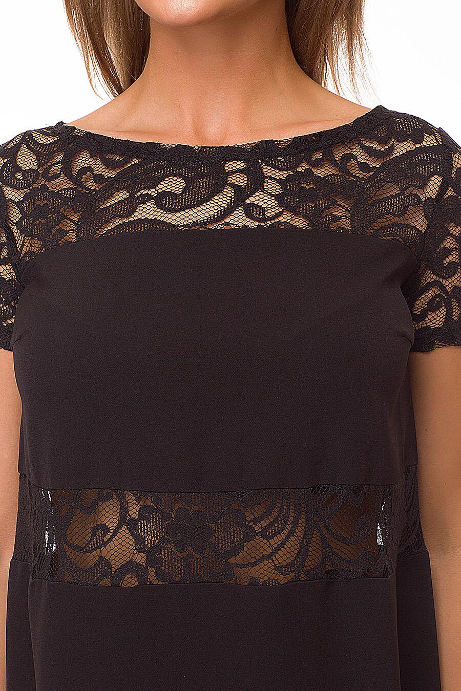 Платье LA VIA ESTELAR (86346), купить в Moyo.moda