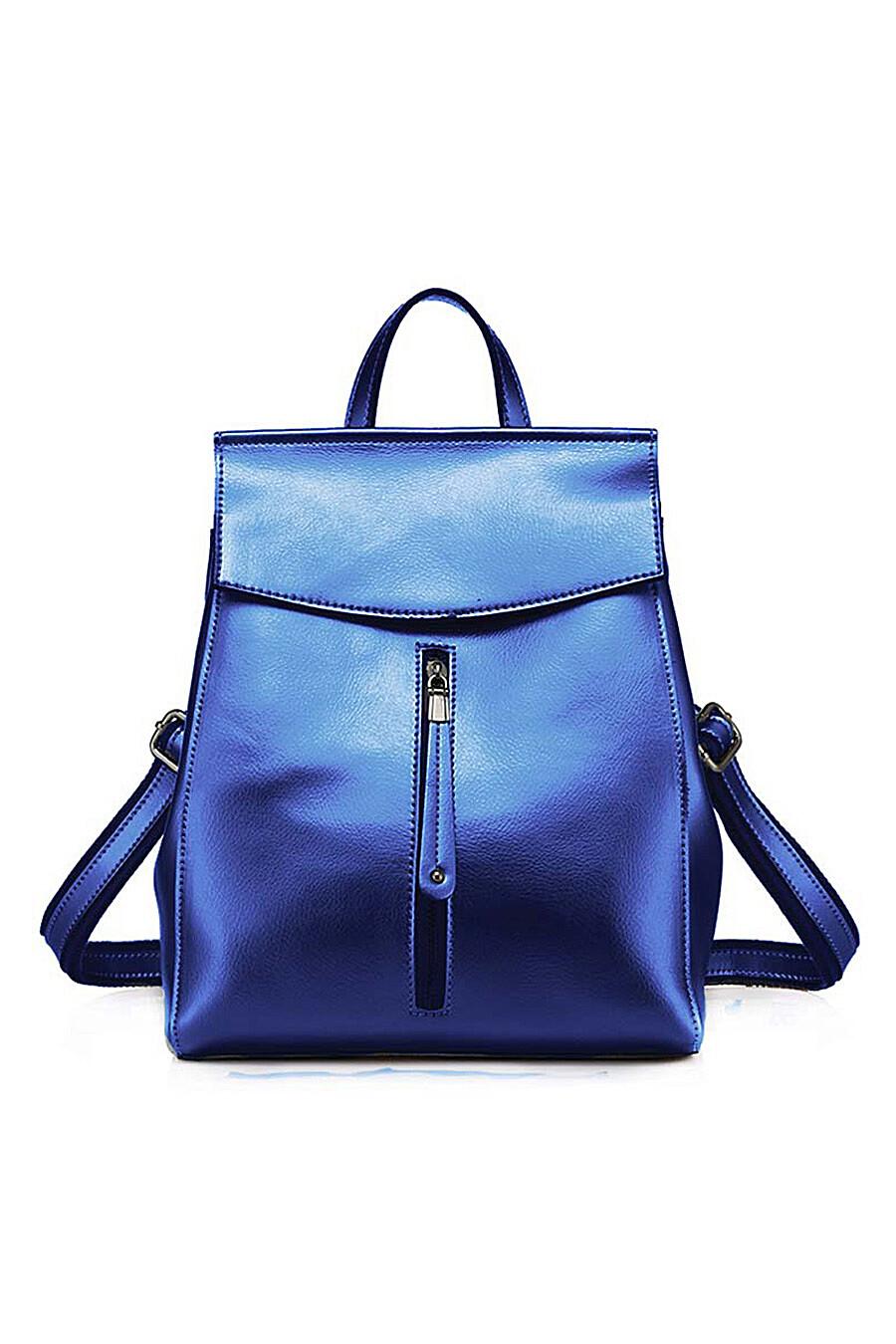 De palis - кожаный рюкзак