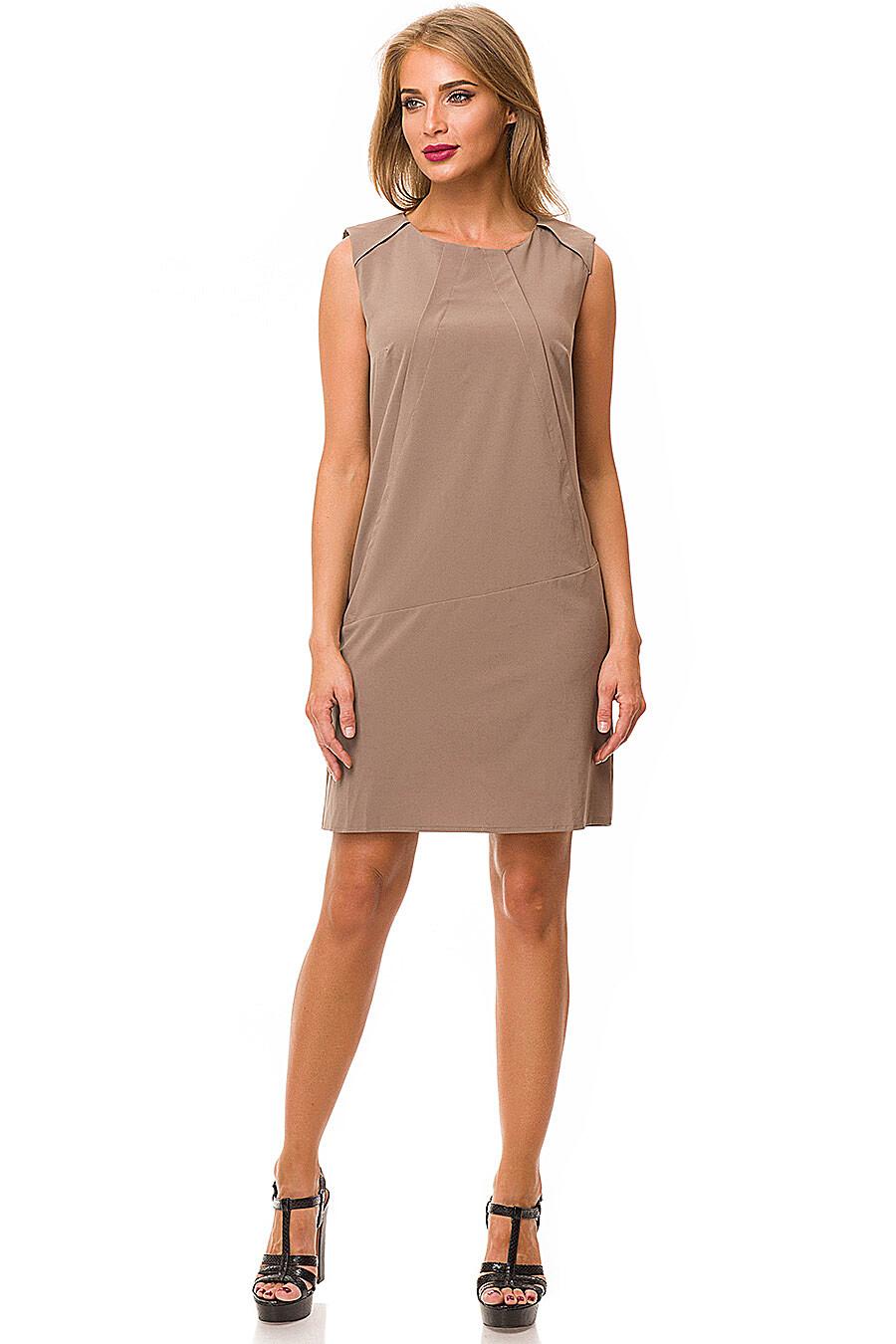 Платье #88833