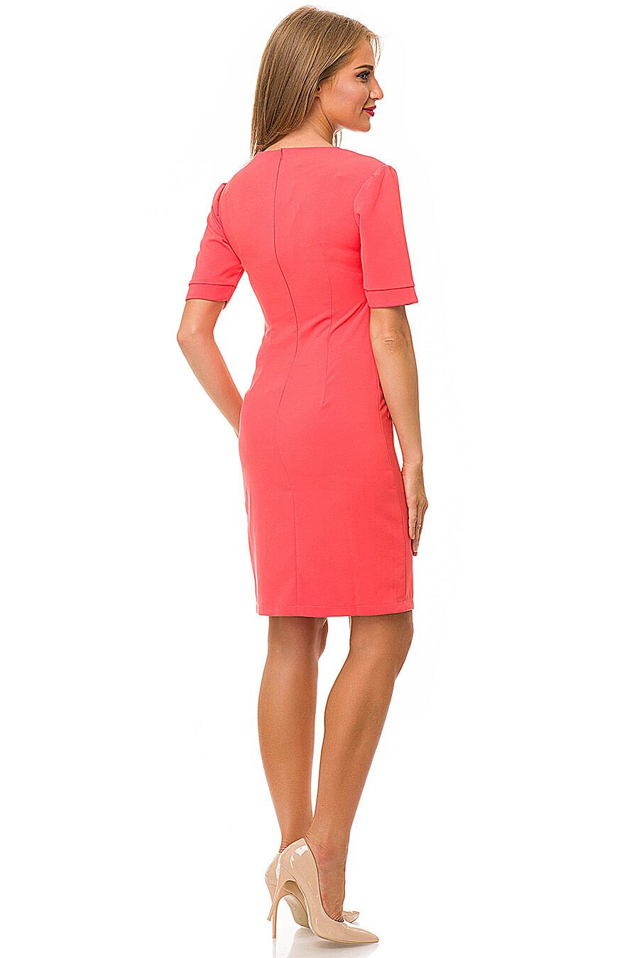 Платье #88841