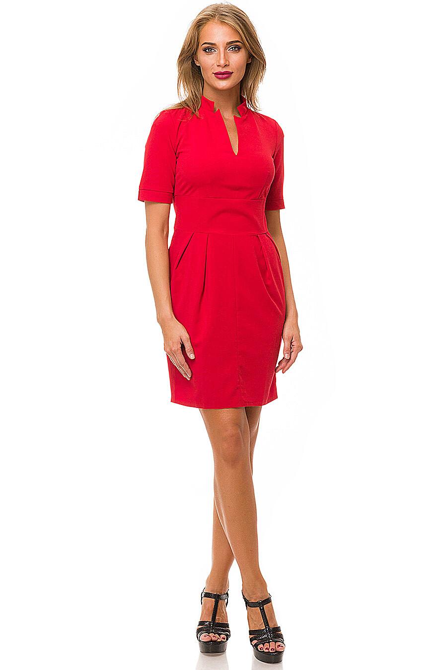 Платье #88843