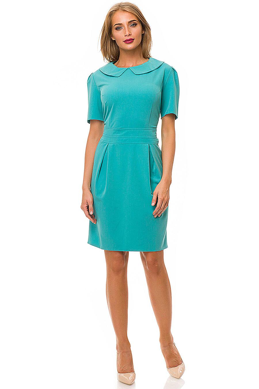 Платье #88846