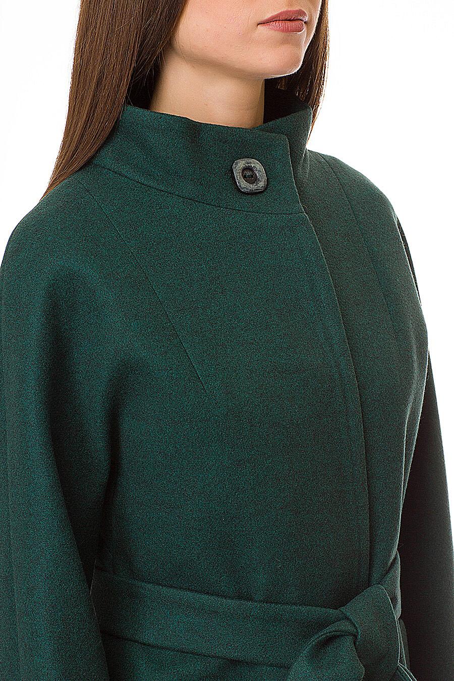 Пальто ALUMA (89020), купить в Optmoyo.ru