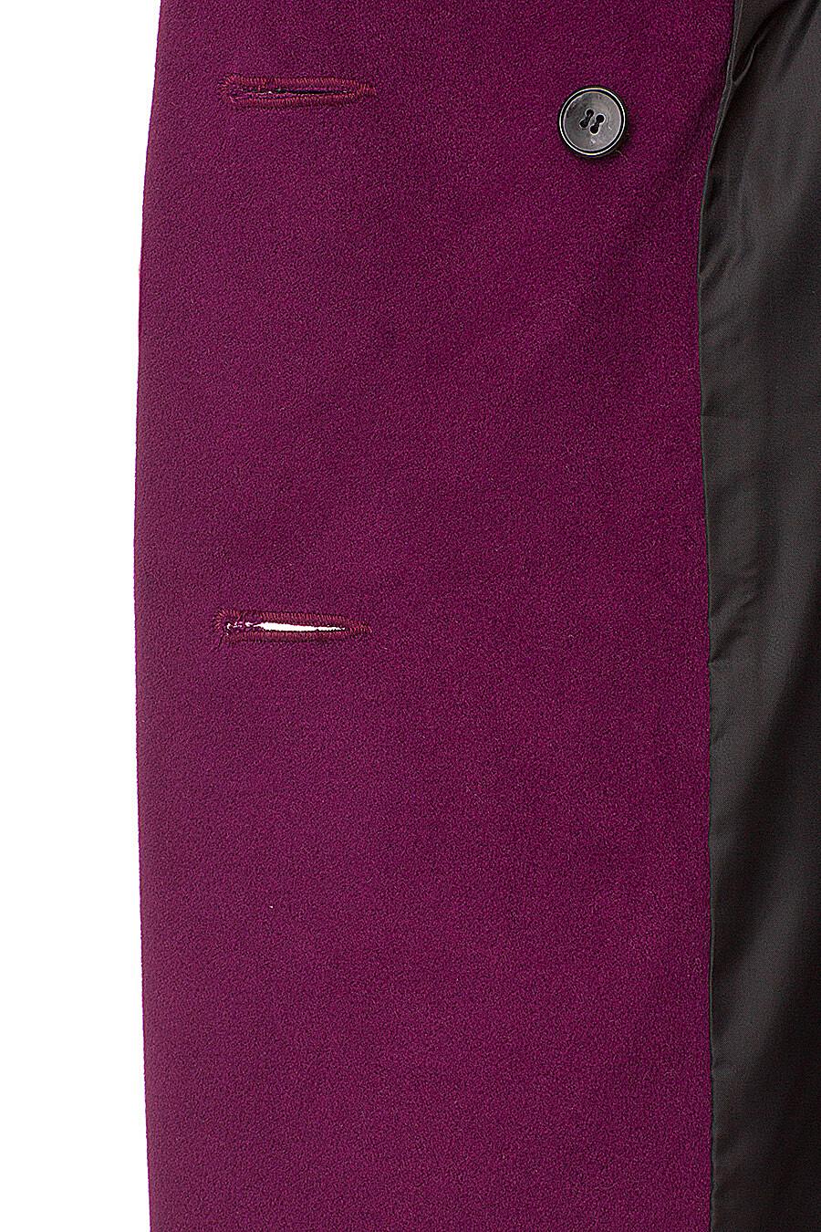Пальто ALUMA (89046), купить в Optmoyo.ru