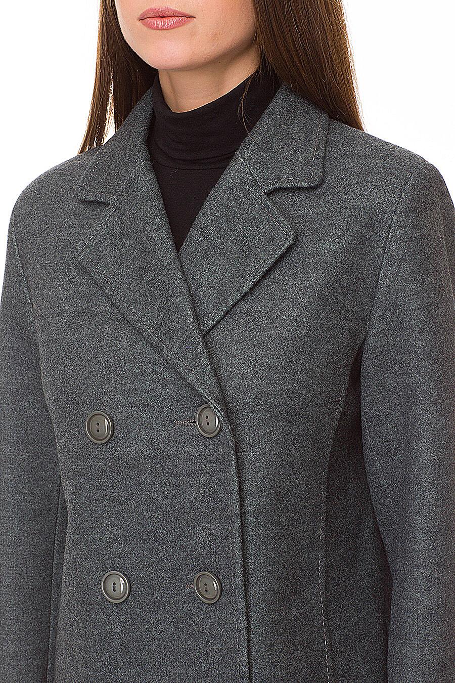 Пальто ALUMA (89060), купить в Optmoyo.ru