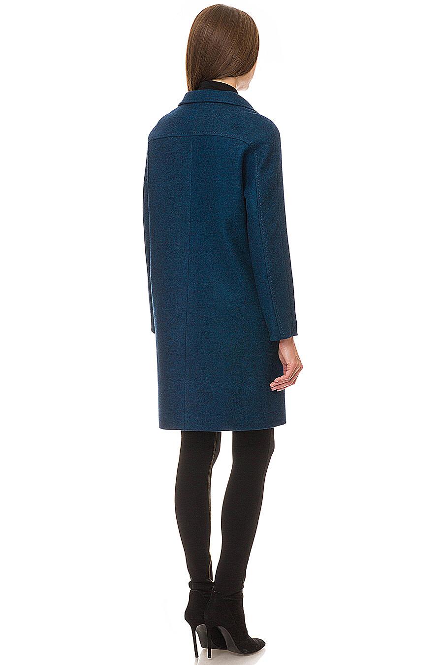 Пальто ALUMA (89063), купить в Optmoyo.ru