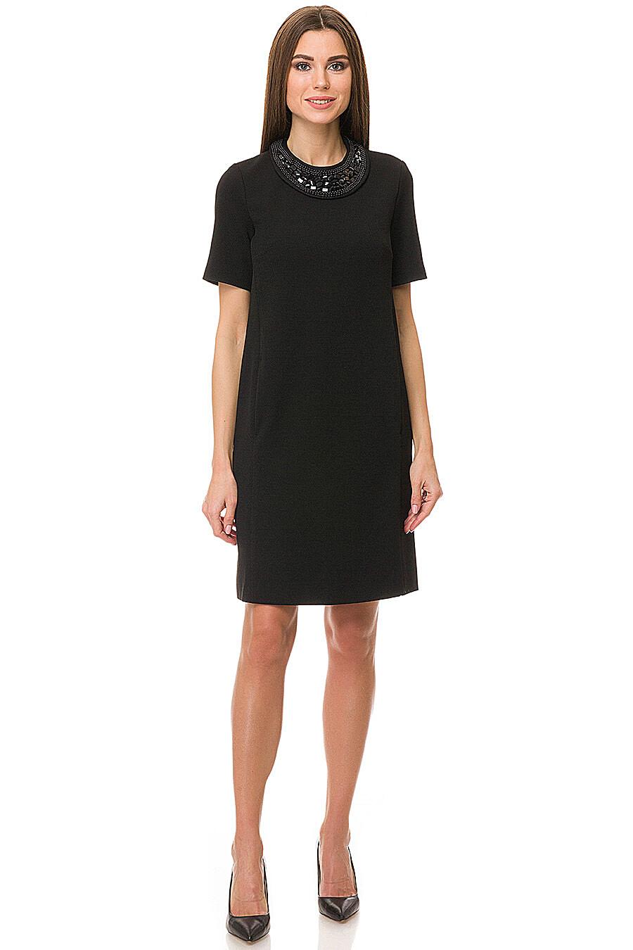 Платье #89107