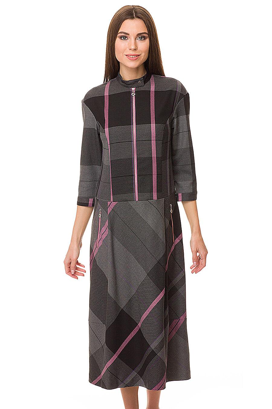 Платье Vemina (89113), купить в Optmoyo.ru