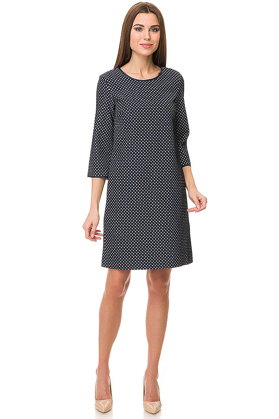 Платье Vemina (89118), купить в Moyo.moda