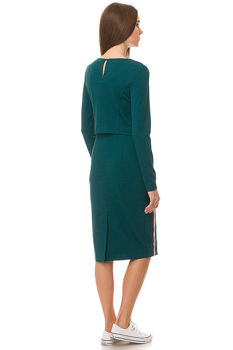 Платье Vemina (89123), купить в Optmoyo.ru