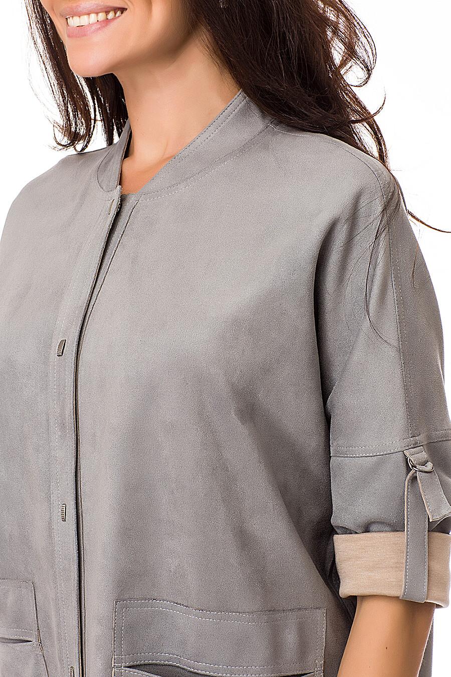 Пальто для женщин AM One 90439 купить оптом от производителя. Совместная покупка женской одежды в OptMoyo