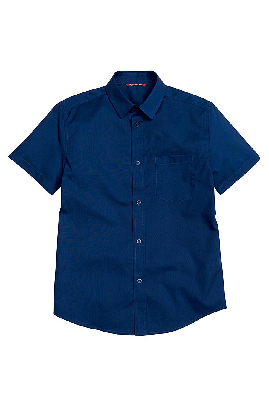 Рубашка для мальчиков PELICAN 90698 купить оптом от производителя. Совместная покупка детской одежды в OptMoyo