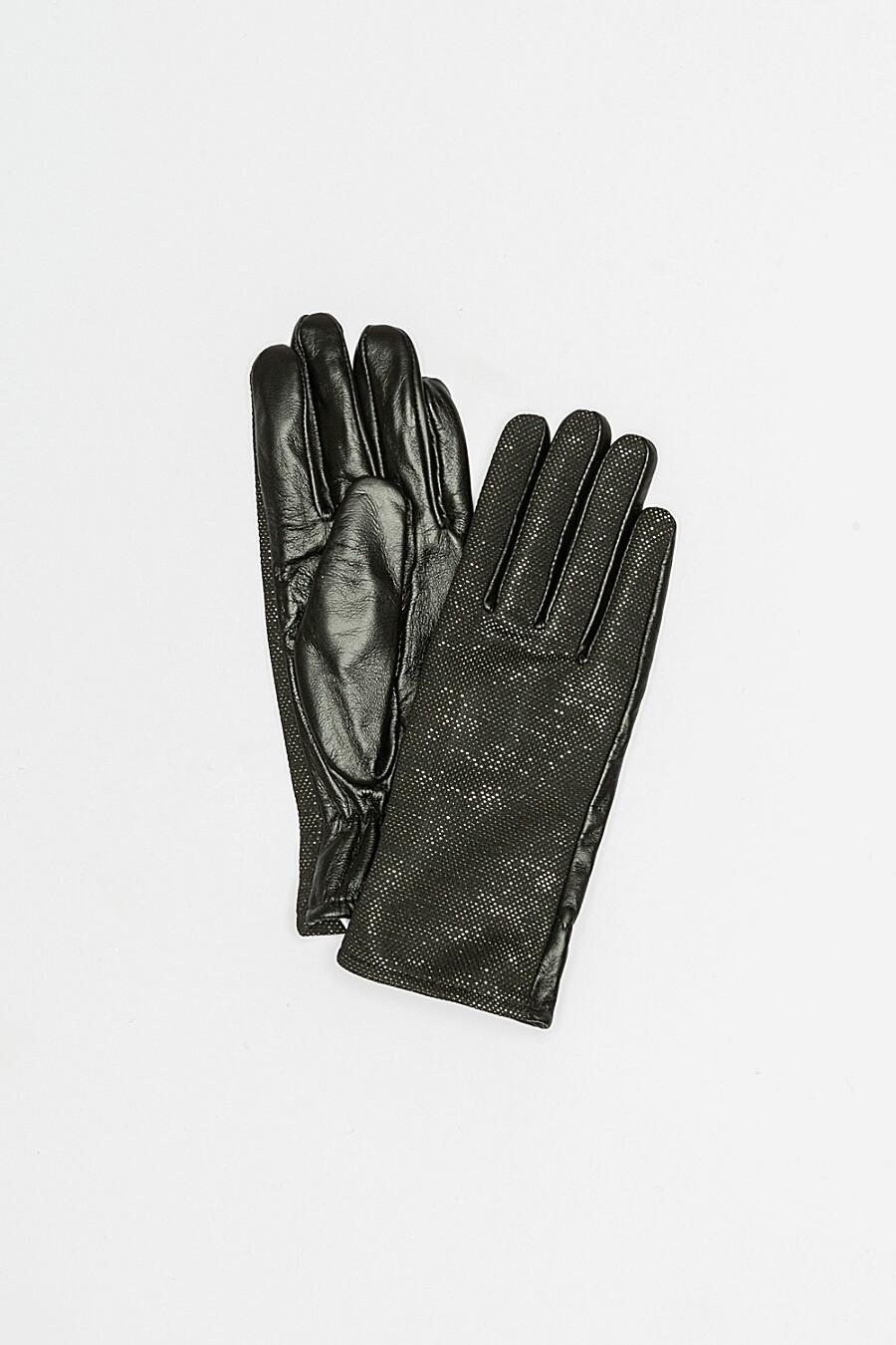 Перчатки CONCEPT CLUB (93191), купить в Optmoyo.ru