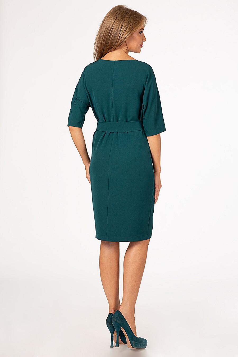 Платье GABRIELLA (93442), купить в Moyo.moda