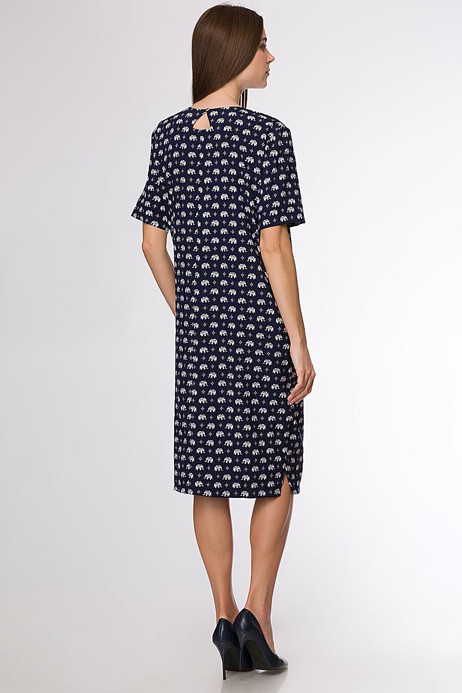 Платье AMARTI (93571), купить в Moyo.moda