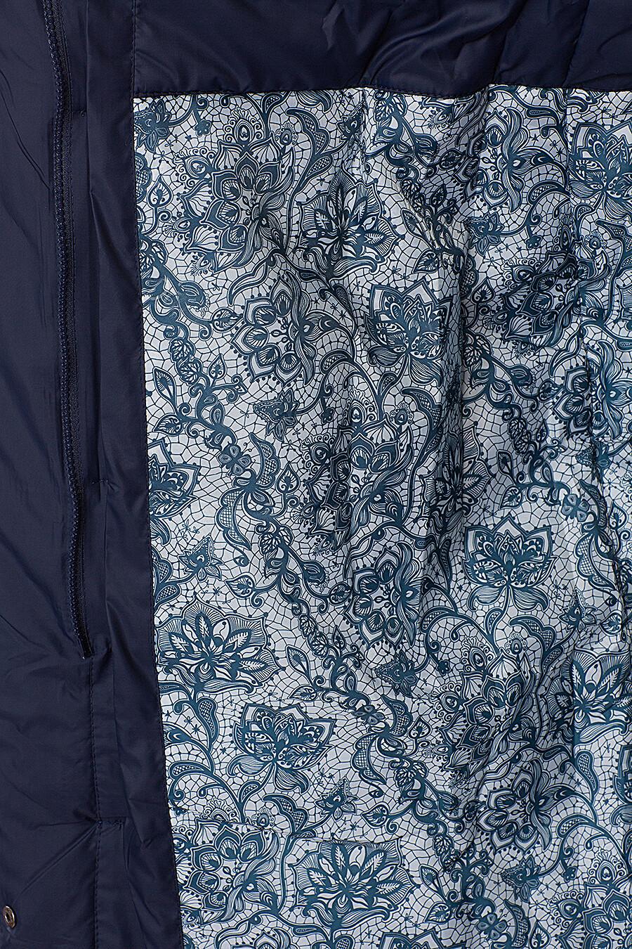 Пуховик DIWAY (95045), купить в Moyo.moda