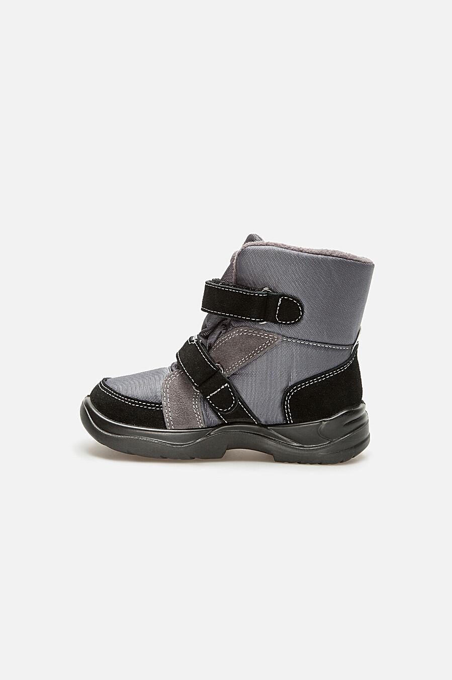 Ботинки #96048