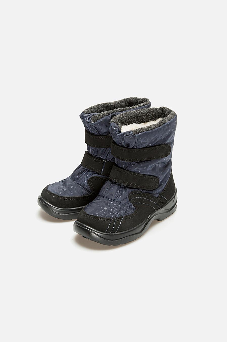Ботинки #96051