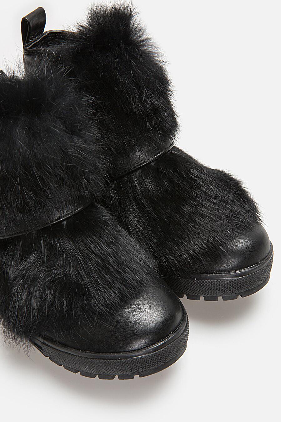 Ботинки #96055