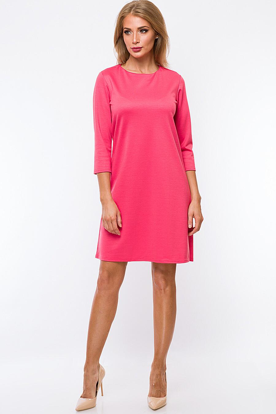 Платье EMANSIPE (96068), купить в Optmoyo.ru
